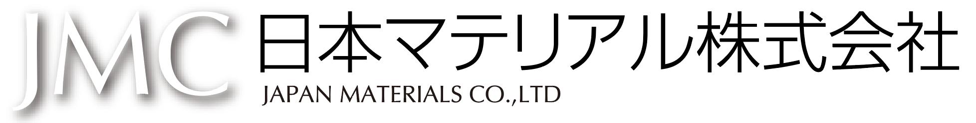 日本マテリアル